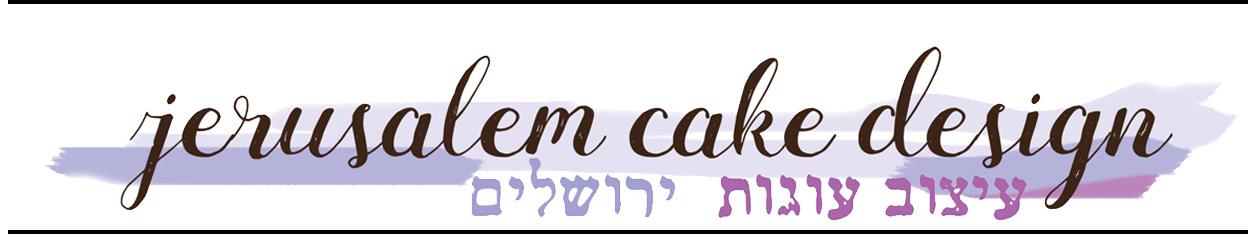 Jerusalem Cake Design